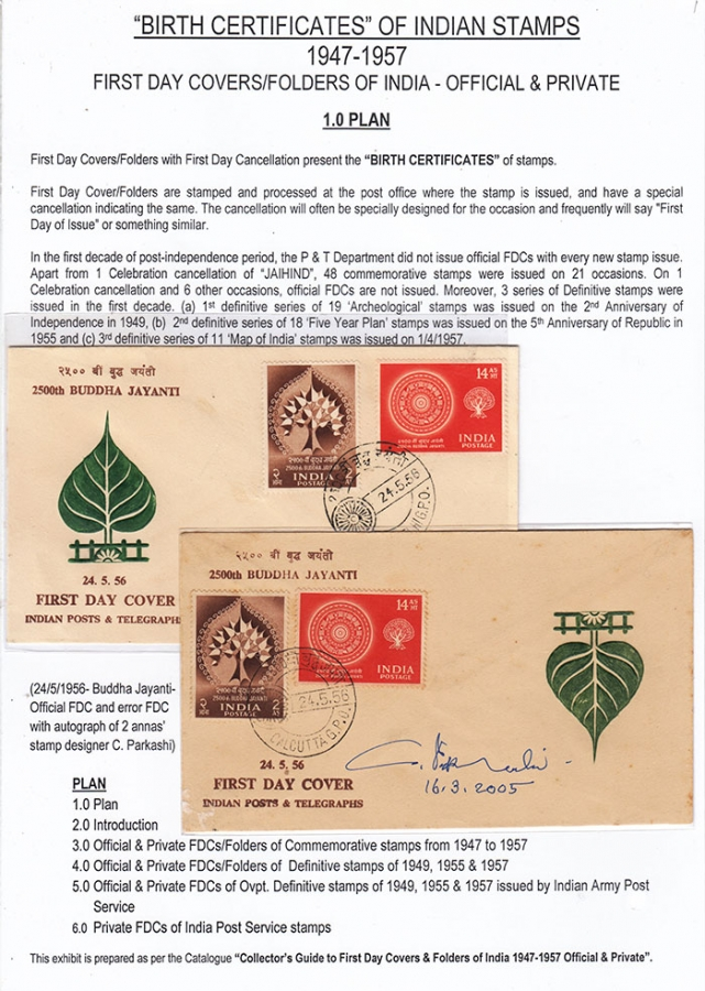 Indian Philatelics Birth Certificates Of Indian Stamps